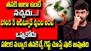 Bigg Boss 4 Dethadi Harika Brother About Harika | Harika Mother Interview | Star Maa | Top TeluguTV