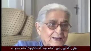 Integral India : Accession (Persian)