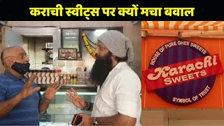Maharashtra के Karachi Sweets पर मचा बवाल, अब Sanjay Raut ने दिया ये बड़ा बयान