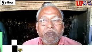 हमीरपुर में अज्ञात कारणों के चलते दुकान में लगी आग से सारा सामान जलकर खाक