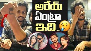 Shanmukh Jaswanth About Break Up Rumours With Deepthi Sunaina and Vaishnavi Chaitanya | TopTeluguTV