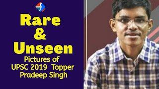 Rare & Unseen Pictures of UPSC, Civil Service 2019 Topper Pradeep Singh | Formula UPSC