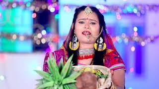 #Anu_Purna - New Bhojpuri Chhath Geet 2020