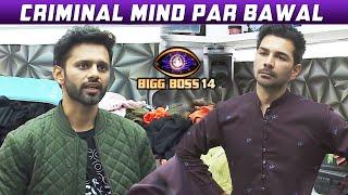 Bigg Boss 14: Abhinav Ne Phir Kaha Rahul Ko क्रिमिनल माइंड, Social Media Par Hua Bawal, Bhadke Fans