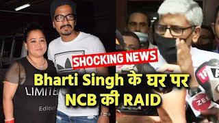 Breaking News: Comedian Bharti Singh Ke Ghar Par NCB Ki Raid