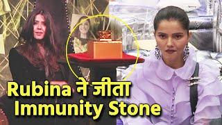 Bigg Boss 14: Ekta Kapoor Ne Rubina Dilaik Ko Diya Immunity Stone? | Social Media Par Afwa