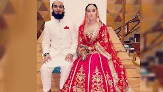 Sana Khan Ne Share Ki Apne Shaadi Ki Tasveer, First Official Photo, Mufti Anas