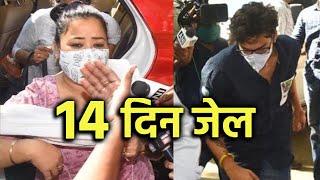 Arrest Ke Baad Ab Bharti Singh Aur Harsh Ko 14 Din Judicial Custody Me Bheja Gaya