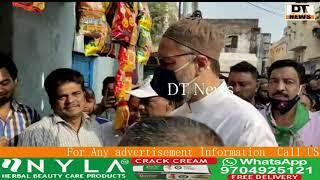Barrister AsadUddin Owaisi MP Hyderabad Padyatra In Jambagh Division With Candidate Jadala Ravindra