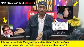 Sunil Pal Reaction On Bharti Singh's Arrest and Says Amithab Bacchan Kabhi Drugs Nahi Liya