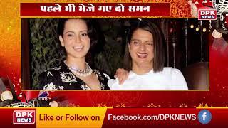 Bollywood जगत से जुडी बडी खबरे | देखिये फिल्मी जगत की खबरे | 23.11.2020