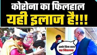 जब Delhi की गलियों में Manish Sisodia और Atishi ने किये Mask Distribute | लोगों को किया जागरूक