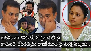 Minister KTR Emotional over Revanth Reddy Comments on His son personality | Top Telugu TV