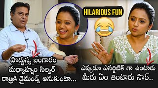 HILARIOUS FUN : Minister KTR Funny Reply To Anchor Suma | Top Telugu TV