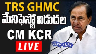 Live: CM KCR live | Releasing TRS Manifesto for GHMC Elections 2020 | Top Telugu TV