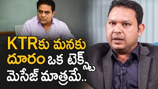 CEO of Versatile Mobitech Pvt Ltd Srinivas Mogilipala about IT Minister KTR | Top Telugu TV