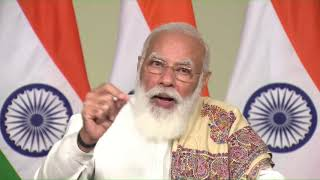 PM Modi addresses the 8th Convocation Ceremony of Pandit Deendayal Petroleum University | PMO
