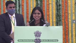 PM Modi inaugurates Multi-storeyed flats for Members of Parliament via video conferencing | PMO