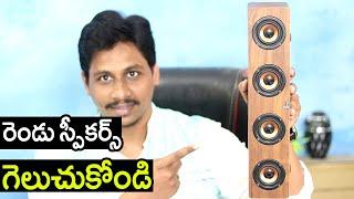 iGear Ensemble 20 Watts Wireless Soundbar Bluetooth Speaker Unboxing Telugu