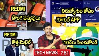 TechNews in Telugu 781:Oneplus 9pro,redmi note 10,PUBG,Google Task Mate ,infinix hot 8i,samsung S21