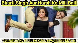 Bharti Singh Aur Unke Husband Ko Mili Bail, Baaki Comedians Ne Kahaa Ki Bharti Apni Galti Maane