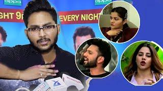 Bigg Boss 14: Jaan Kumar Sanu Ne Eviction Ke Baad Kaha Kaun Honge TOP 5 Me, Rahul Par Kya Bole