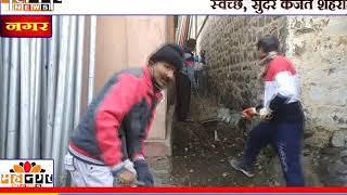 कर्जतमध्ये श्रमदानातून स्वच्छतेचे अर्धशतक पूर्ण, स्वच्छ, सुंदर कर्जत शहरासाठी नागरिक सरसावले