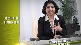 Dr Shikha Sharma Diet Tips Protein for healthy body डॉ शिखा शर्मा के डाइट टिप्स प्रोटीन के फायदे
