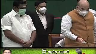 भाजपा का मिशन तमिलनाडु: शाह ने 67 हजार करोड़ रुपये की परियोजनाओं की आधारशिला रखी