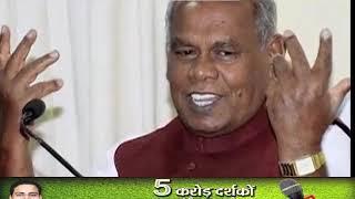 Bihar Politics: विधानसभा में शपथ ग्रहण के वक्त अड़े AIMIM विधायक, हिंदुस्तान बोलने पर जताई आपत्ति