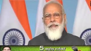 सांसदों के लिए नए फ्लैट्स का उद्घाटन, PM मोदी बोले- संसद में हुआ रिकॉर्ड काम