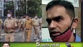 बई : छापेमारी करने गई एनसीबी  टीम पर हमला, दो अधिकारी चोटिल