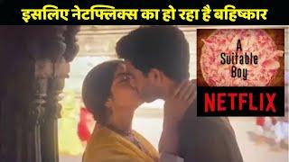 A Suitable Boy के इस Kissing Scene की वजह से Trend हो रहा Boycott Netflix