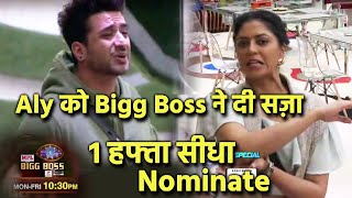 Bigg Bos 14: Aly Goni Ko Bigg Boss Ne Di Punishment, Agle Hafte Sidha Nominate