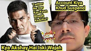 KeArKe Ne Twitter Ko Kahaa Alvida, Kya Akshay Kumar Ki Wajah Se KeArKe Ne Aisa Kiya?
