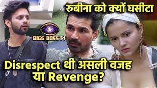 Bigg Boss 14: Abhinav Vs Rahul Vaidya, Disrespect Mudda Ya Rahul Se Revenge, Rubina Ko Kyon Ghasita