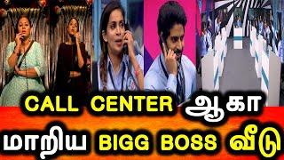 BIGG BOSS TAMIL 4|24th NOVEMBER 2020|PROMO 1|DAY 51|BIGG BOSS 4 TAMIL LIVE|BIgg Boss Call Centre