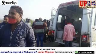 मऊरानीपुर में सवारियों से भरी बस पलटी,लगभग दो दर्जन यात्री घायल