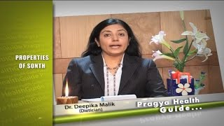 Importance & Properties of Sonth (Dry Gourd) in winters Tips by Dietician सोंठ के फायदे