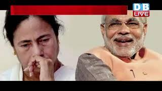 Amit Shah पर Mamata Banerjee ने साधा निशाना   आदिवासी के घर भोजन करना चुनावी स्टंट   #DBLIVE