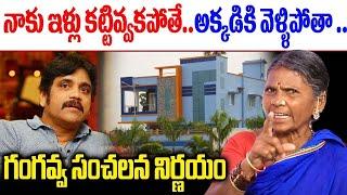 Bigg Boss Gangavva Strong Warning to Nagarjuna Over Her House | Star Maa | Top Telugu TV