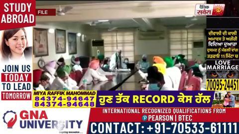 Breaking : Centre ने फिर दिल्ली बुलाए पंजाब के किसान, Farmers Law पर होगी चर्चा