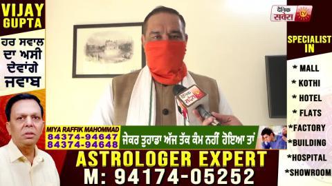 Centre Govt. के साथ मुलाक़ात से पहले किसानों को BJP Leader Vijay Sampla की ज़रूरी अपील