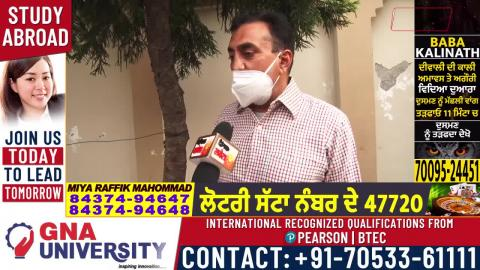 Ground Report : Ludhiana में Property Dealer के 4 Family Members का कत्ल