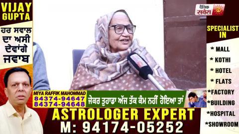 Faridkot में औलाद ने बज़ुर्ग मां-बाप को मारपीट कर निकाला बाहर, अब किराए पर रहने को हुए मजबूर