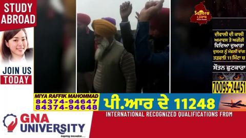 Punjab ਦੇ ਵੱਖ ਵੱਖ ਸ਼ਹਿਰਾਂ 'ਚ ਆਪਣੀਆਂ ਮੰਗਾ ਪੂਰੀਆਂ ਨਾ ਹੋਣ 'ਤੇ ਲੋਕਾਂ ਵਲੋਂ Protest