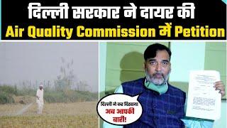 Pollution को लेकर Kejriwal Govt सख्त | दायर की Air Quality Commission में Petition
