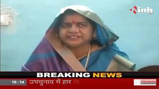 Madhya Pradesh News || इमरती देवी ने मंत्री पद से दिया इस्तीफा