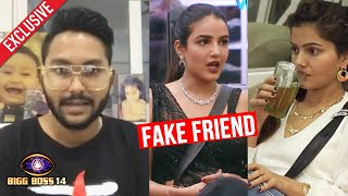 Bigg Boss 14: Jaan Kumar Sanu CALLS Jasmin FAKE Friend Of Rubina | Exclusive Interview