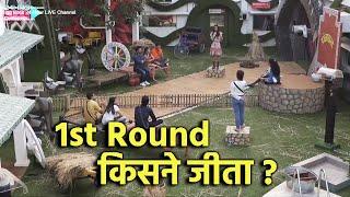 Bigg Boss 14: Rubina Vs Jasmin | BB Panchayat Task Me 1st Round Kisne Jeeta? | Batwara Task